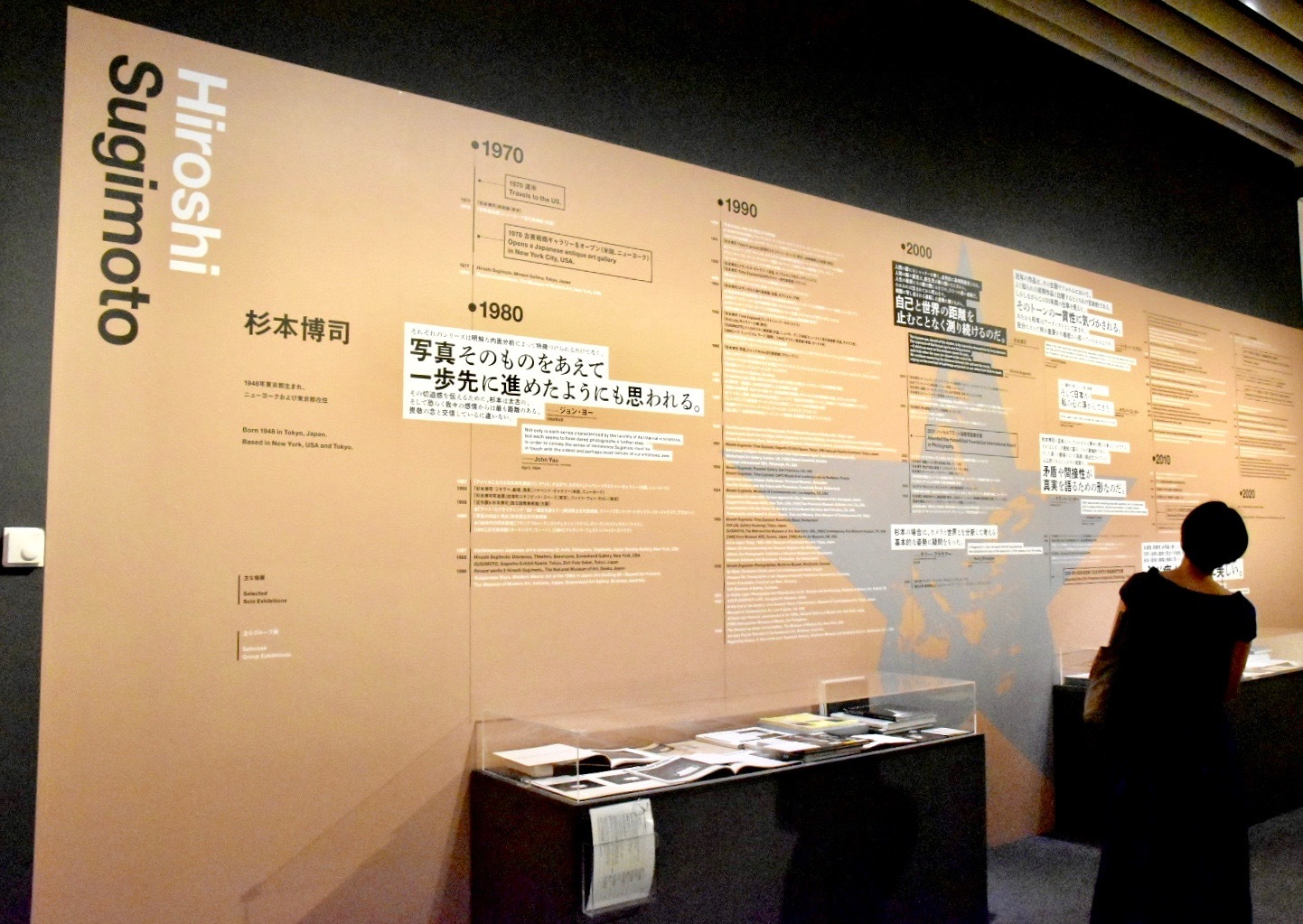 アーティスト関連資料(展示風景)