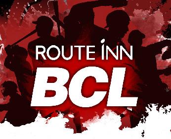 BCリーグ2020年の頂点は!? CS準決勝は10/21、決勝は10/25に開催