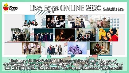 The Floor、ヤユヨら出演、札幌・東京・大阪の3会場を繋ぐオンラインフェス『Live Eggs ONLINE 2020』開催決定