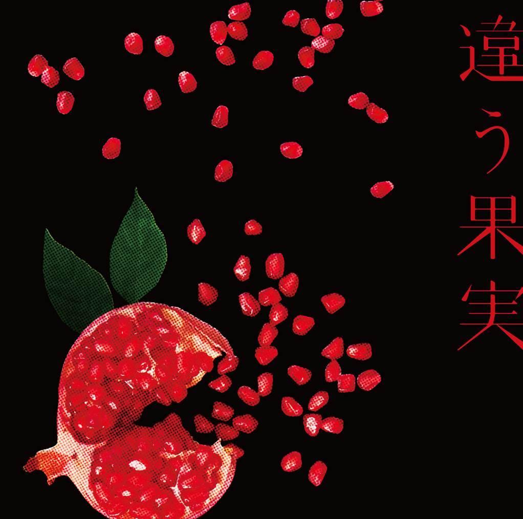 CD『Maison de M vol.1 in Billboard Live TOKYO』
