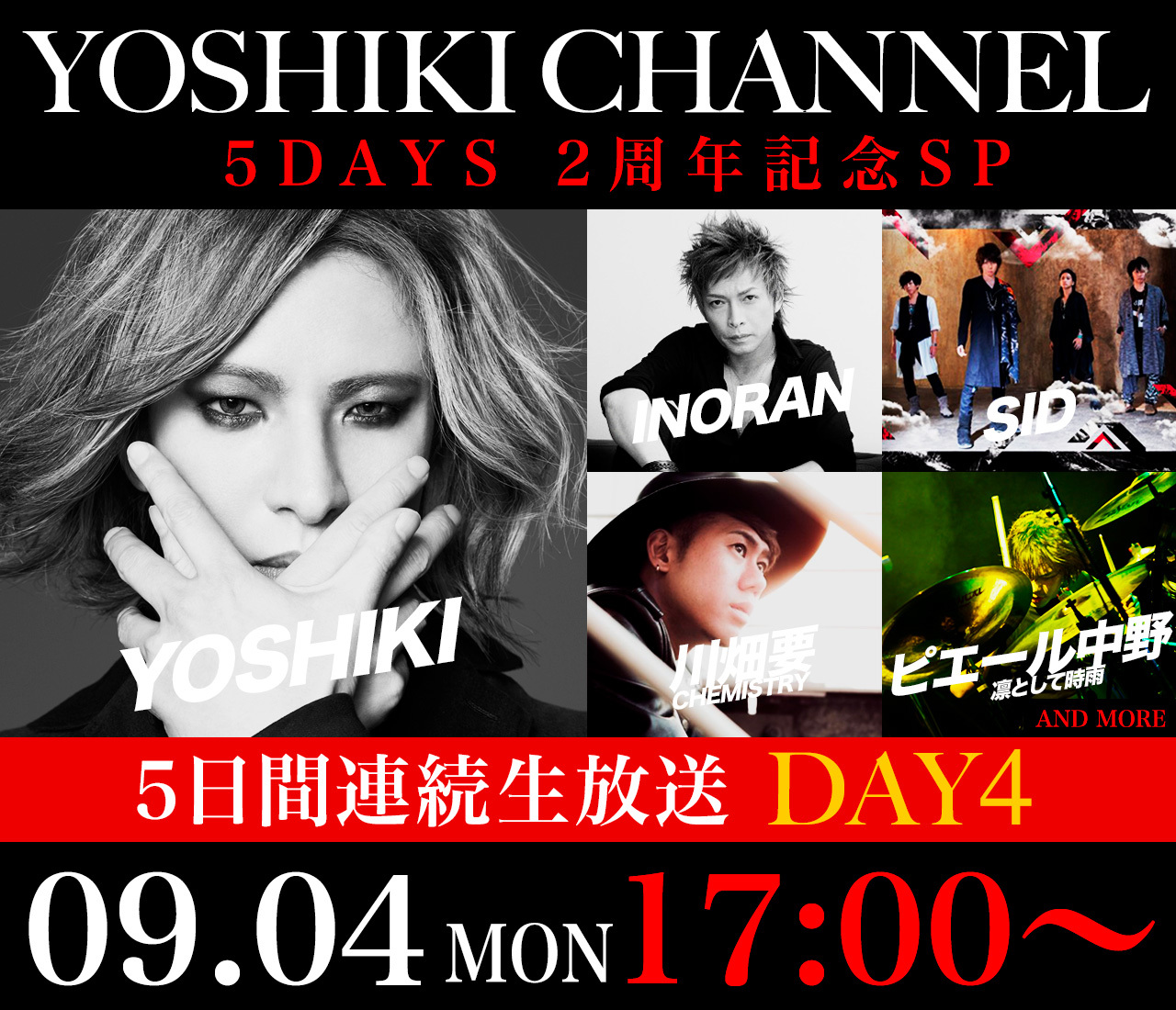 YOSHIKI CHANNEL『5DAYS 2周年記念SP』