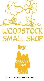 """スヌーピーの親友""""ウッドストック""""と仲間たちのグッズを集めたショップが期間限定で登場! 週替わりの特典や限定商品も"""