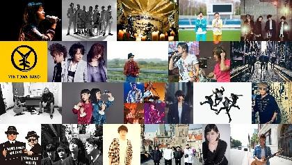 RYUICHI, SUGIZO & INORAN(LUNA SEA)ら 『ap bank fes '18』第5弾出演アーティストを発表