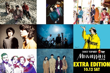 『FM802 30PARTY Eggs presents MINAMI WHEEL 2019 EXTRA EDITION』 雨のパレード、Saucy Dog、ビッケブランカら出演