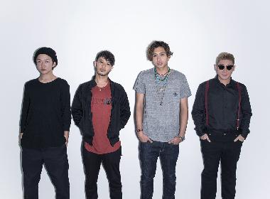 SPiCYSOLが1stフルアルバムリリースと全国ツアー開催を発表