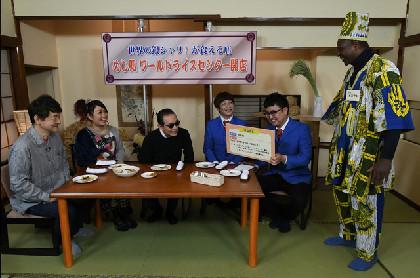 三度の飯より飯が好き!ナヲがタモリ、銀シャリと未知なるお米料理を食す