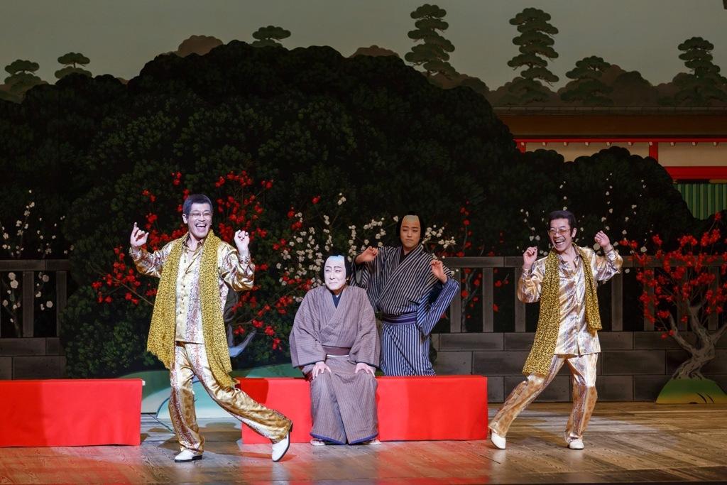 国立劇場サイトより引用(左より)ピコ太郎、市川團蔵、中村萬太郎、片岡亀蔵