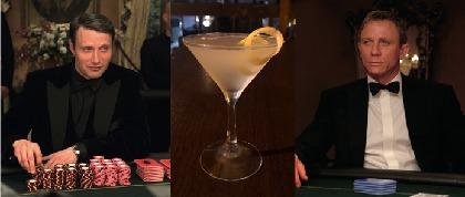 """ジェームズ・ボンドお気に入りの酒""""ヴェスパー""""と共に『007』を鑑賞"""