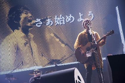 高橋 優 ハードに切り込んだ表現から可笑しみまで、360度表現する今の姿を横浜アリーナで見た