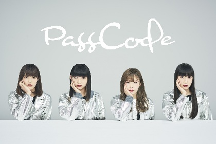 PassCode、ニューシングル「ATLAS」のリリースを発表