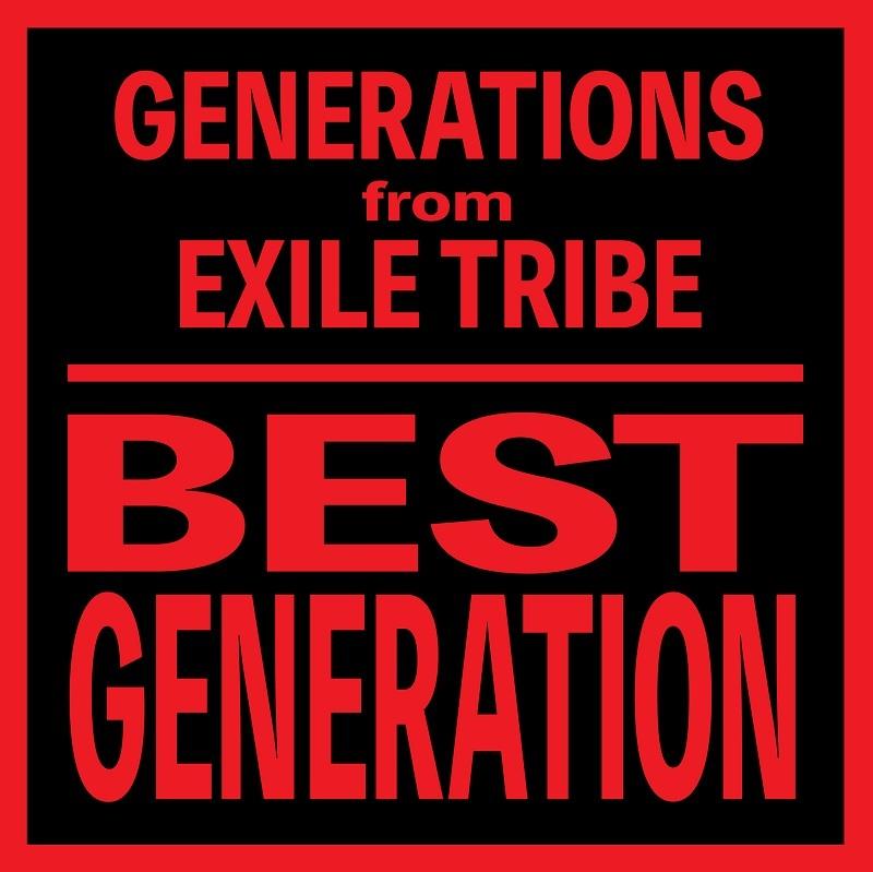 GENERATIONS International Edition