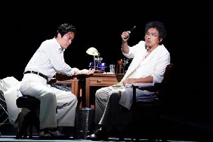 舞台『醉いどれ天使』初日開幕 桐谷健太&高橋克典のコメント、舞台写真が公開