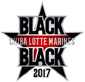 千葉ロッテの9月は熱い! 引退表明の井口Tシャツやブラックユニフォームプレゼント