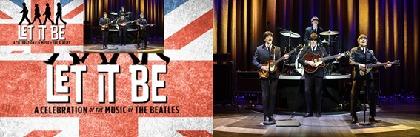 ビートルズのデビュー50周年を記念して作成されたトリビュート・ライブショー『レット・イット・ビー PART Ⅱ』の日本ツアーが開催