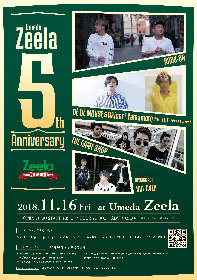 『Umeda Zeela 5th Anniversary』にBACK-ON 、DÉ DÉ MOUSE & Akinori Yamamoto from LITE (HARDCORE session) ら出演