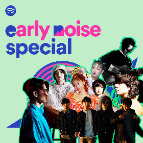 『Spotify presents Early Noise Special』開催決定 ヒゲダン、ビッケブランカ、SIRUPらの出演が決定