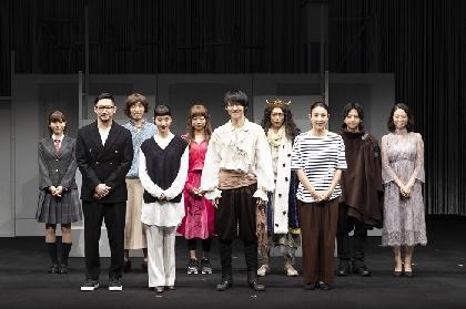 水野美紀&矢島弘一による2つの物語がリンクする!舞台『2つの「ヒ」キゲキ』が開幕