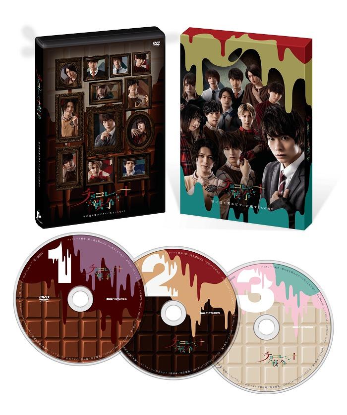 DVD BOX (C)「チョコレート戦争」製作委員会