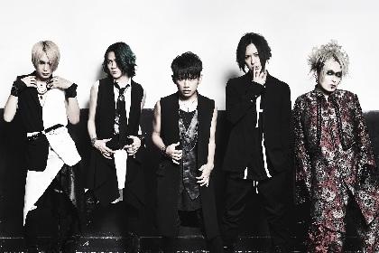 NIGHTMARE 2020年2月11日横浜アリーナで復活ライブ開催決定「みんな、また会おう!」