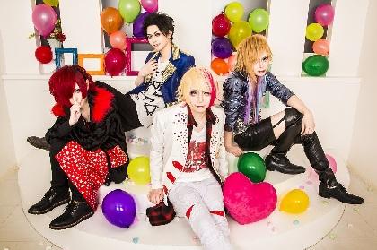 名古屋発謎の新バンド、ペンデュラムがアーティスト写真を公開
