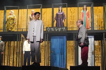 ノゾエ征爾が三島由紀夫のエンターテインメント小説に挑む! 東啓介主演『命売ります』が開幕