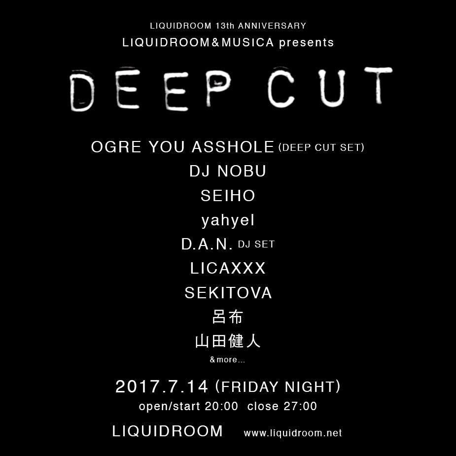 『DEEP CUT』