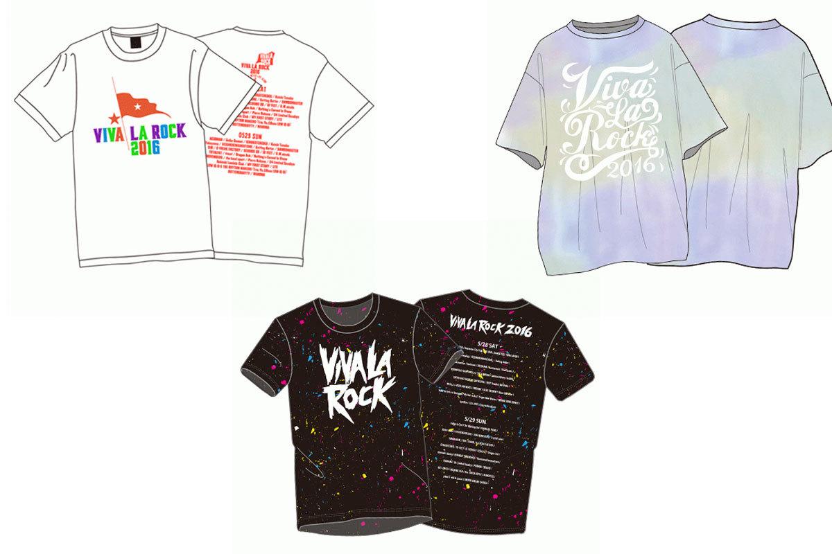 Tシャツデザイン 他にも多数あり!