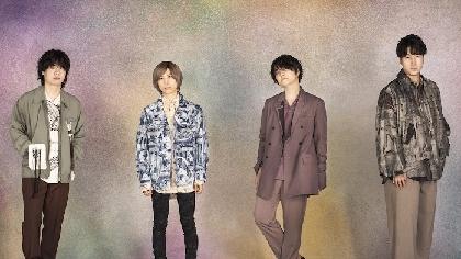 Official髭男dism、メジャー2ndアルバム『Editorial』収録曲の「フィラメント」が出雲駅伝のテーマソングに決定