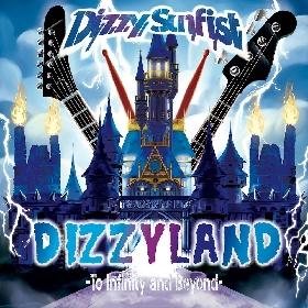 Dizzy Sunfist、新アルバムの収録曲を発表 初回盤には6名のベーシストをゲストに迎えた無観客・無配信ライブ映像も収録