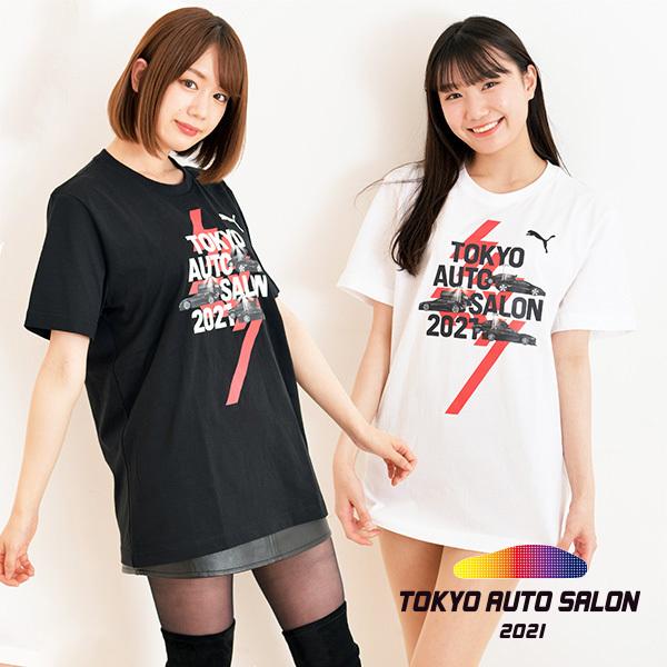 Tシャツ PUMAバージョン(税込3,500円)