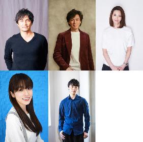 藤重政孝、石井一孝、壮一帆らが出演 舞台『サイドウェイ』の上演が決定