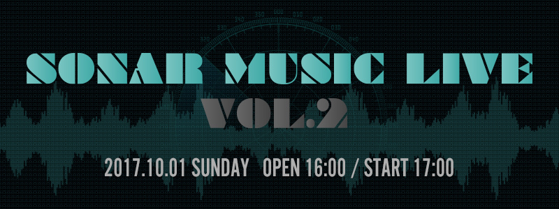 J-WAVE SONAR MUSIC LIVE Vol.2