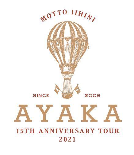 『絢香 15th Anniversary Tour 2021 ~もっといい日に~』