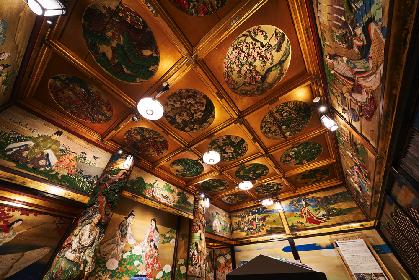 昭和の竜宮城へタイムクルージング! 『百段階段STORY展』が、ホテル雅叙園東京で開催中