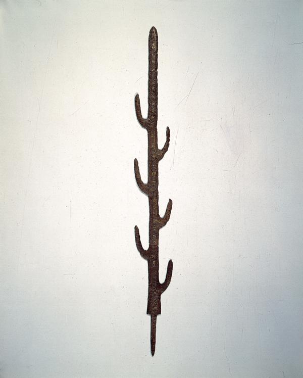 国宝 七支刀 古墳時代・4世紀 奈良・石上神宮蔵