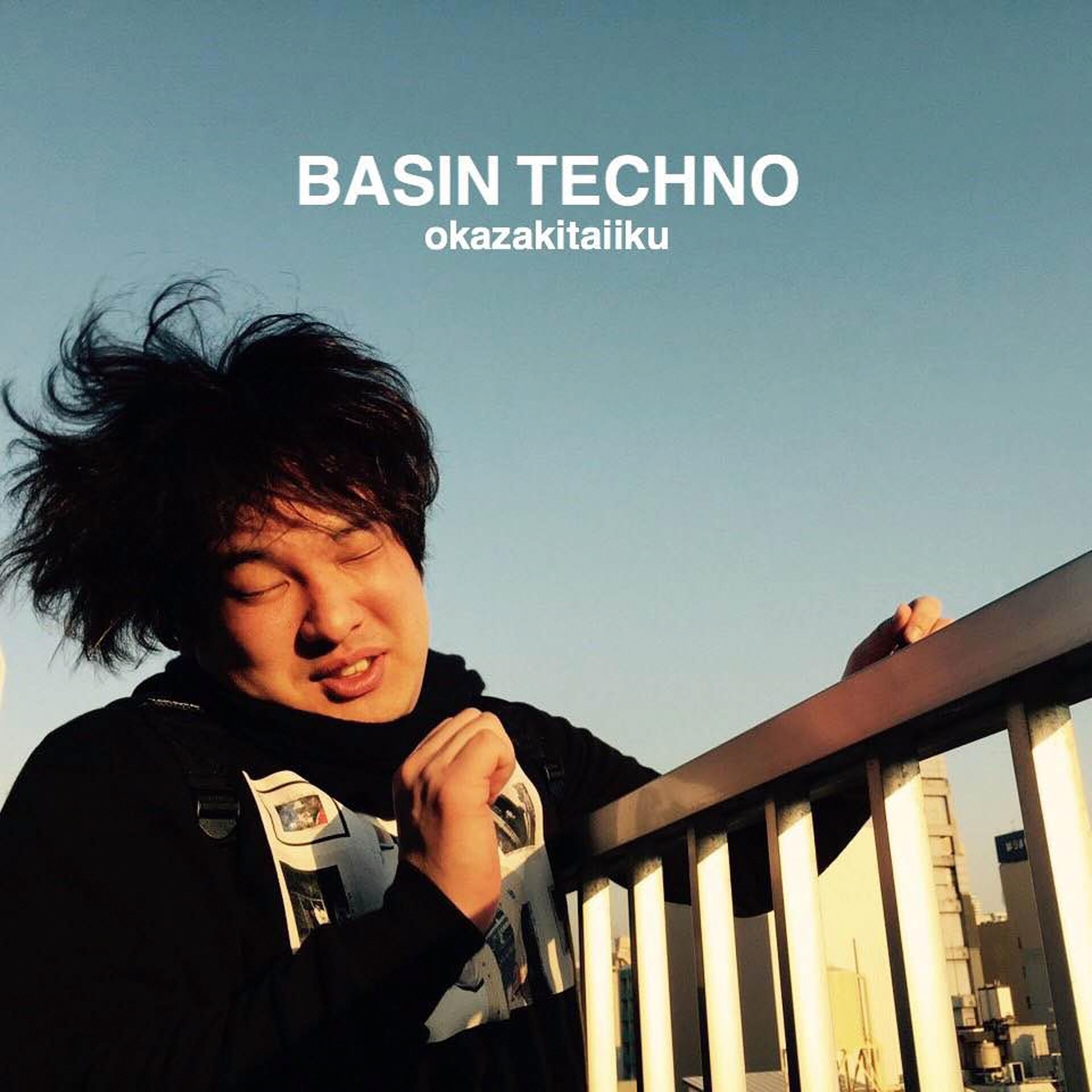 『BASIN TECHNO』通常盤ジャケット