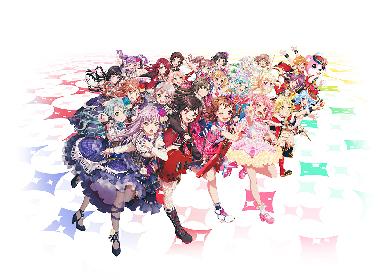 『バンドリ! ガールズバンドパーティ!@ハロハピCiRCLE放送局 #32』で新情報を発表!