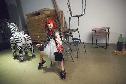 LiSA ニューシングル「HADASHi NO STEP」CD情報を一挙公開