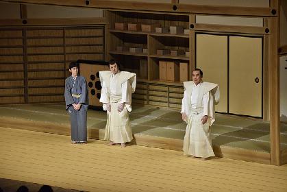 幸四郎×染五郎×金太郎の最後の一日『吉例顔見世大歌舞伎』「鯉つかみ」「大石最後の一日」千穐楽レポート