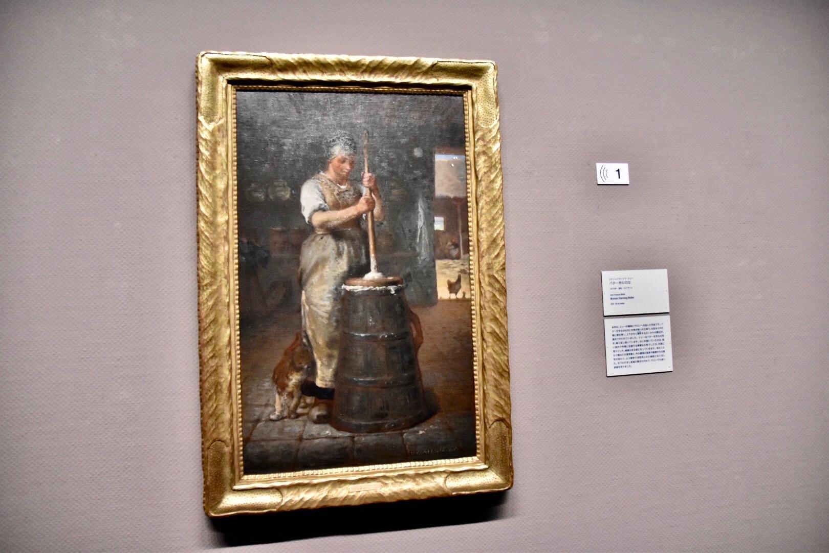 ジャン=フランソワ・ミレー 《バター作りの女》 1870年 吉野石膏コレクション