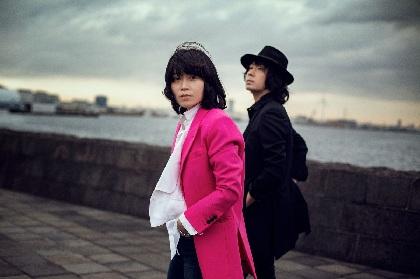 LOVE PSYCHEDELICO 新曲「Swingin'」が鈴木京香主演ドラマ『行列の女神』OPテーマに