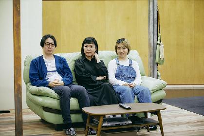 ゆうめい『姿』池田亮×高野ゆらこ×児玉磨利インタビュー~母役の二人が実在の母と会って感じたこと