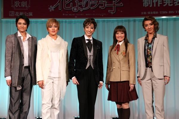 (左から)希波らいと、優波慧、柚香光、城妃美伶、聖乃あすか