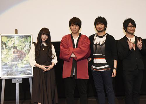 左から上田麗奈さん、小野大輔さん、中村悠一さん、鷲崎健さん。