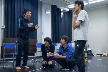 ゴジゲン、壮年期になりきれない男たちを描く 新作公演『朱春』の稽古場レポートが到着