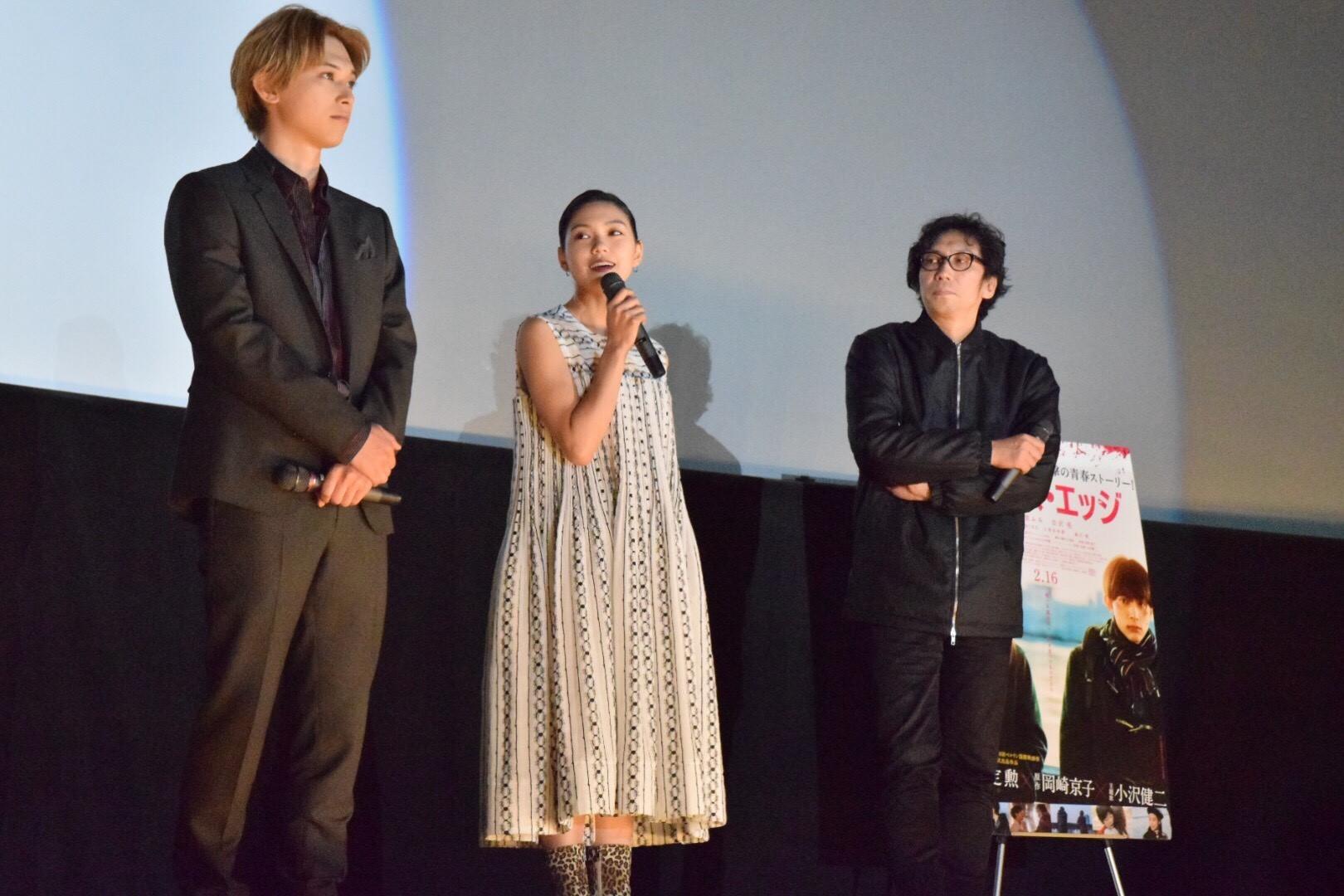 左から、吉沢亮、二階堂ふみ、行定勲監督