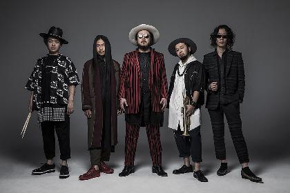 """SOIL&""""PIMP""""SESSIONS、ワンマンライブ『晩秋のハリネズミ』を東京、大阪で開催"""