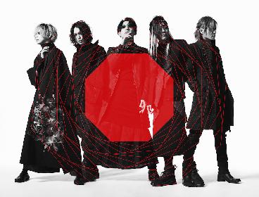 lynch.、初の武道館ライブ開催を受けた新曲「ALLIVE」のMVを公開