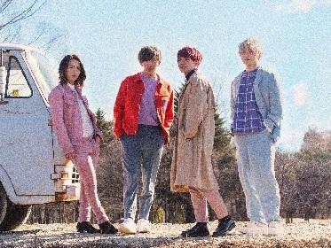 THE BEAT GARDEN 竜星涼主演『都立水商!~令和~』で初のドラマ主題歌「ぬくもり」を書き下ろし