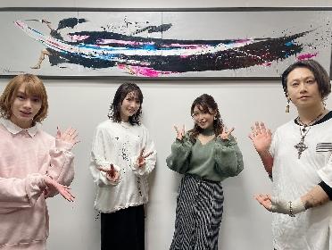 『エンスタ』、ゲストにMay'nと新田恵海を迎えた第13回放送アーカイブを期間限定で公開中 出演者寄せ書きサインのプレゼントも